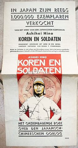 CHINESE-JAPANESE WAR - Window bill for Koren en Soldaten ('Grain and Soldiers') by Ashihei Hino.