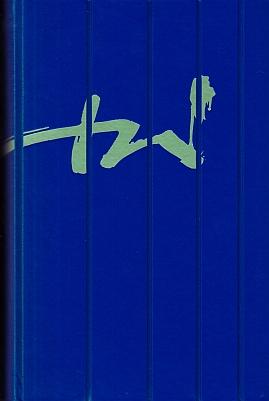 WIERINGA, TOMMY - Caesarion. (1/30 luxe-exemplaren in speciale boekband van Pau Groenendijk).